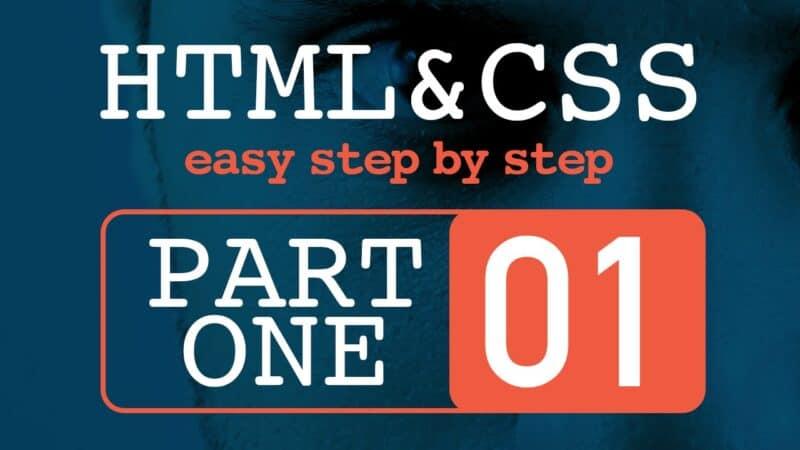 HTML CSS الجزء الاول