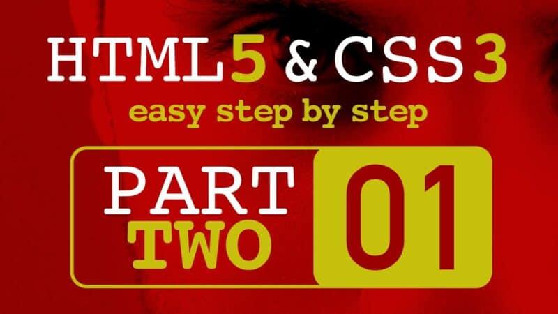 HTML CSS الجزء الثاني