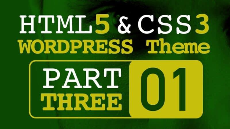 HTML CSS الجزء الثالث